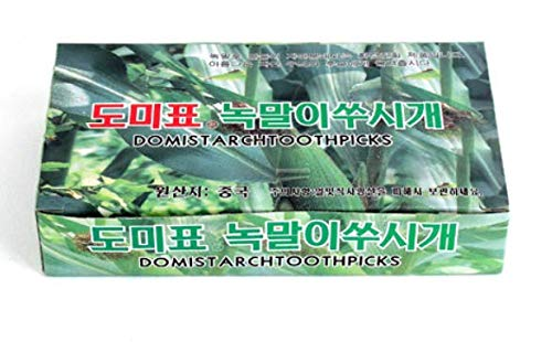 UPIT Eco-Friendly Green Korean Crystal Corn Starch Toothpicks, (450 pcs)