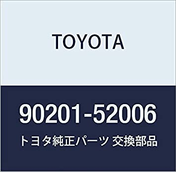 Genuine Toyota 90201-52006 Washer Plate