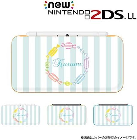 【Newニンテンドー2DS LL】 名入れのできるハードケース カバー かわいい キャンディー 青 ブルー