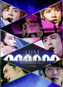 2PM - 2PM Live 2012 Six Beautiful Days In Budokan (2DVDS) [Japan LTD DVD] BVBL-84