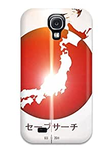 New YRoqHmf4972YaJZp For Japan Skin Case Cover Shatterproof Case For Galaxy S4