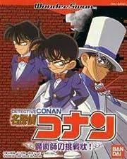 Meitantei Conan (Japanese Import Video Game) [Wonderswan]