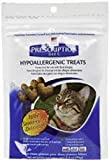 Hills Prescription Diet Hypoallergenic Treats Pack of Two (2) 2.5 Oz Packages