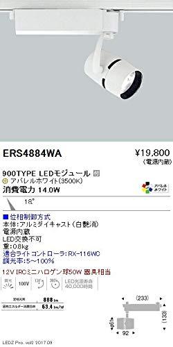 ENDO LEDスポットライト 配線ダクトレール用 12VIRCミニハロゲン球50W形相当 3500K Ra95 中角 位相制御調光 白 ERS4884WA (ランプ付)   B0796JZ69R