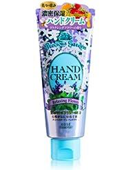 日亚:自然芬芳护手霜们,悠长假期轻薄滋润,带来优雅一夏