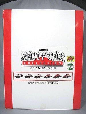 ラリーカーコレクション SS.7 MITSUBISHI Part.2 (BOX) B002D5VEA0