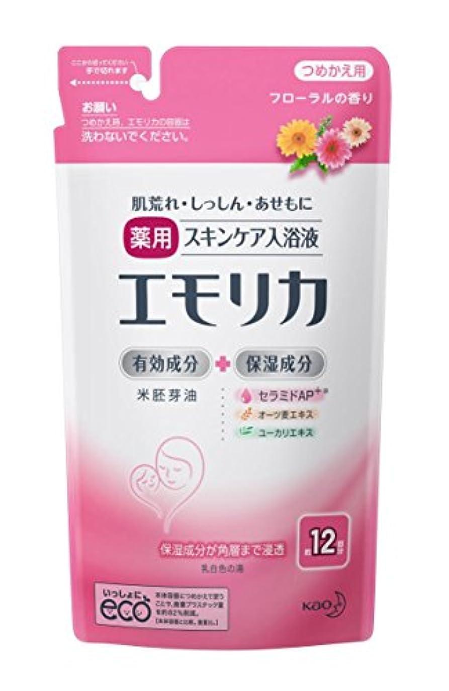 健康的おもちゃソートエモリカ フローラルの香り つめかえ用 360ml
