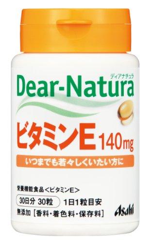 디 아나운서《추라》 비타민E 30알
