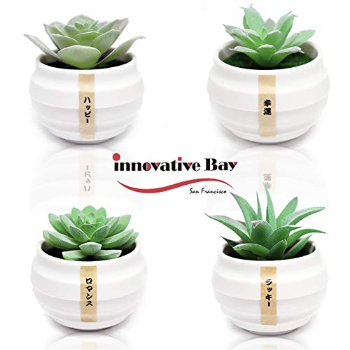 Japanese Style Artificial Succulent Plants in pot- Set of 4 Mini fake succulent plants Artificial Succulent Plants fake succulent plants in pot faux succulent plants fake cactus succulents - Set of 4