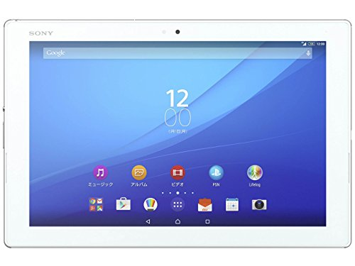 au Xperia Z4 Tablet SOT31 ホワイト(Android 5.0)