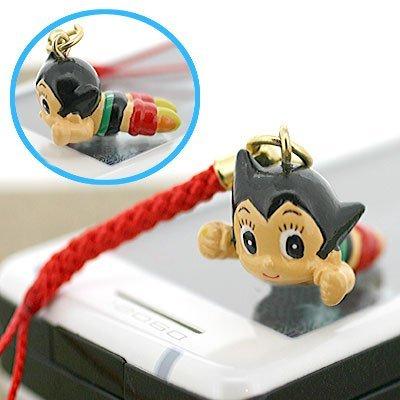 Osamu Tezuka Astro Boy Mighty Atom Charm(Atom Flying) ()