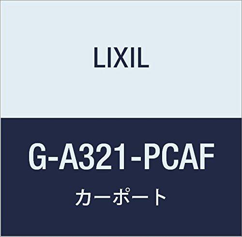 LIXIL(リクシル) TOEX テリオスIII角柱110 3000ロング25 1台4本柱2本G G-A321-PCAF   B073RWW3M7