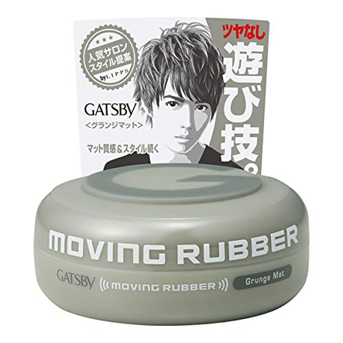 Gatsby Moving Rubber Grunge Mat 80g (Original Version) (Best Shampoo For Hard Water In India)