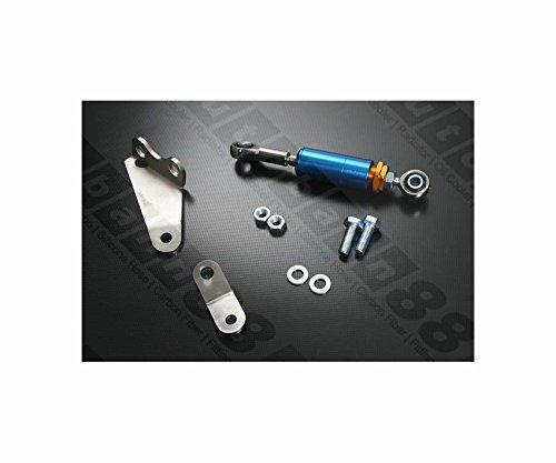 Autobahn88 Engine Torque Damper Kit, for Honda Civic EG EH 1.6L DOHC