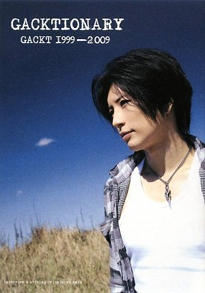 Used, Gackt/10th Anniversary Book '' Gacktionary '' (GACKTIONARY for sale  Delivered anywhere in USA