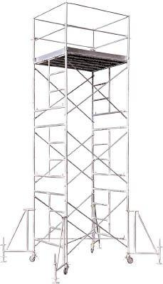 アルインコ ローリングタワー1段【RT1FXZ】 (販売単位:1台) B007AXZE4C
