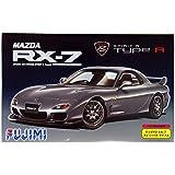 Mazda FD3S RX-7 Spirit R (Model Car) Fujimi Inch Up ID-89