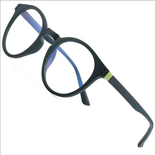 Strele Anti-Ermüdungs-Gläser Für Männer Und Frauen, Anti-Blau UV-Glaslinse, TR90 Rahmen High-Definition Weitsichtigkeit Lesebrille