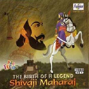 Amazon in: Buy The Birth of a Legend (Shivaji Maharaj