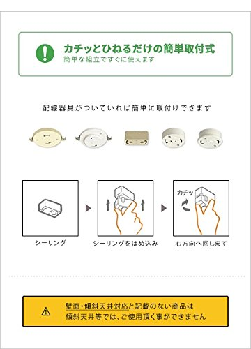 Isamu Noguchi Lantern 45A White Code 150cm AKARI Pendant Light Japan New ~ITEM #GH8 3H-J3/G8312159 by Janpation (Image #2)