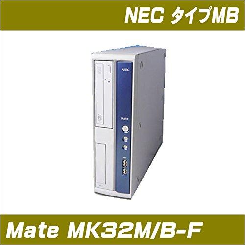 2019最新のスタイル Windows10(MAR) NEC Mate タイプMB MK32M/B-F Office付き B071FWP3V7 インテルCore MK32M/B-F i5:3.20GHz メモリ8GB HDD250GB DVDスーパーマルチドライブ WPS Office付き B071FWP3V7, チナチョウ:fd15830e --- arbimovel.dominiotemporario.com