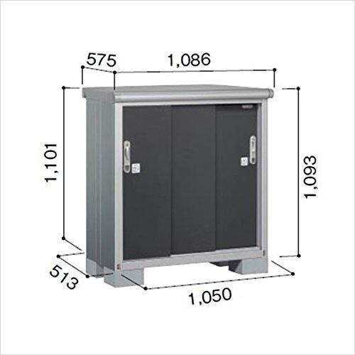 ヨドコウ ESE/エスモ ESE-1005Y SM 小型物置  『屋外用収納庫 DIY向け ESD-1005Yのモデルチェンジ』 スミ B01JZLK2XY