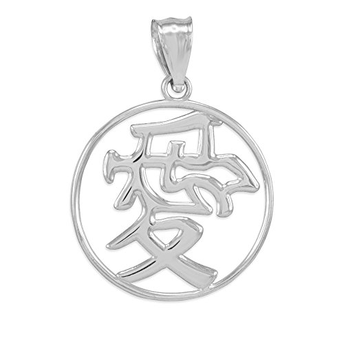 Good Luck Charms 925 Sterling Silver Chinese Character Charm Love Symbol Pendant