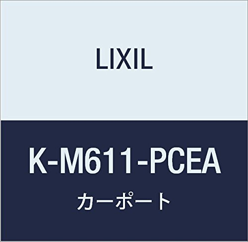 LIXIL(リクシル) TOEX カーブレークK連棟用方立50用H05 K-M611-PCEA   B073RWT15V