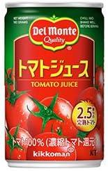 デルモンテ トマトジュース 缶160g×20本入
