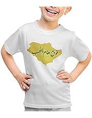 Girls Over Ham T-Shirt AN634991CG