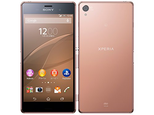 Xperia Z3 SOL26(カッパー)