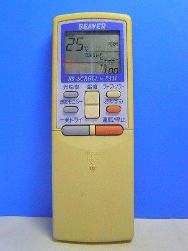 エアコンリモコン RKS502A601