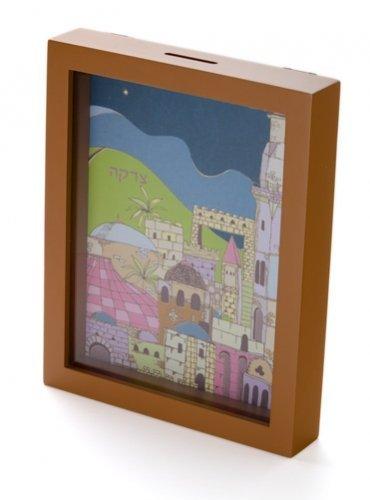 Tzedakah Box Wall Art - Jerusalem City, with Caramel Frame