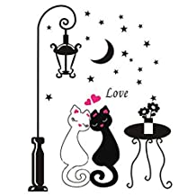 SODIAL(R)Black Cat under Street Lamp Design Picture Art Peel & Stick Wall Sticker DIY Vinyl Wall Decal