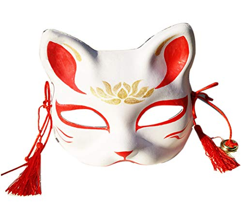 FangjunxianST Fox Hand Painted Half Face Mask Japanese Style Halloween Cosplay Props (Red)