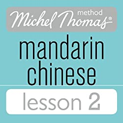 Michel Thomas Beginner Mandarin Chinese Lesson 2