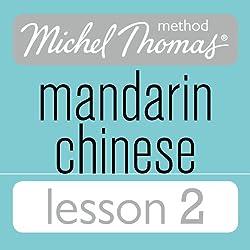 Michel Thomas Beginner Mandarin Chinese Lesson 2