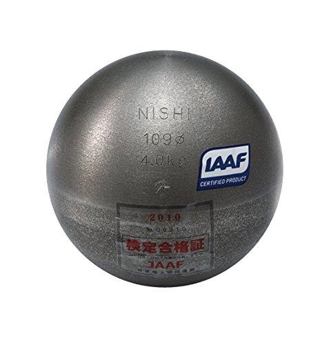 NISHI(ニシスポーツ) 陸上競技 砲丸投 砲丸 4.000kg 鉄製 F253C B00TJIPXI8