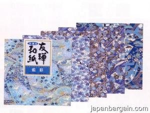 JapanBargain Yuzen Washi Chiyogami Origami Paper, 3252, 15 cm, 5 Sheet
