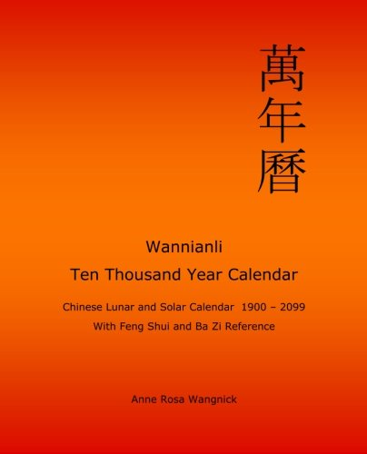 Wannianli - Ten Thousand Year Calendar: Chinese Lunar and Solar Calendar 1900 - 2099 with Feng Shui and Ba Zi Reference by CreateSpace Independent Publishing Platform