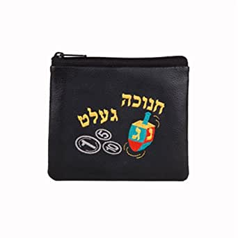 Chanukah Gelt Leather Zippered Storage Money Pouch