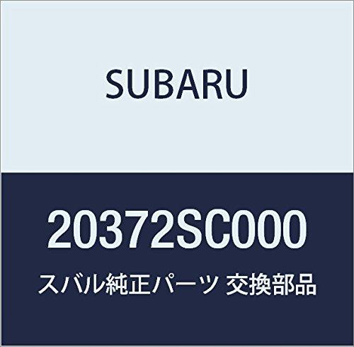 Subaru 20372SC000 OEM Rear Dust Cover