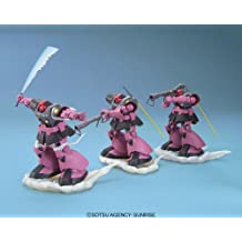 Gundam HCM Pro G-Box Jet Stream Attack Set [Toy] (japan import)