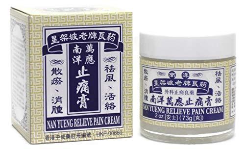 Chan Yat Hing Medicated Balm, Nan Yueng Relieve Pain Cream (2.6oz/73g) (1) Arthritis Pain Relieving Cream