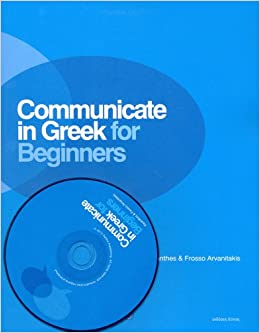 Communicate in Greek for Beginners (Book & CD): Amazon co uk