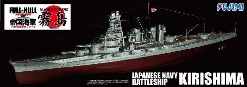 Japanese Navy Battleship - 1/700 Imperial Japanese Navy Series No.21 Navy battleship Kirishima Full Hull Model by Fujimi