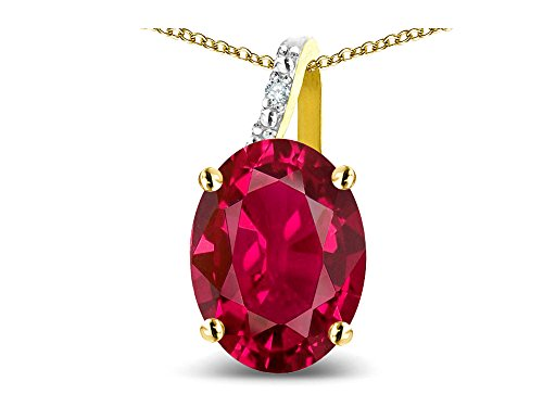 Star K Oval 8x6 Created Ruby Journey Pendant Necklace 10 kt Yellow -