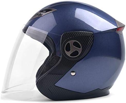NJ ヘルメット- バッテリーカーのオートバイのヘルメットの男性と女性の四季ユニバーサル傷つきにくい防曇のヘルメット (色 : Jasmine gray, サイズ さいず : 35x26cm)