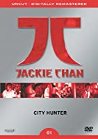 Jackie Chan - City Hunter