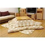 Kotatsu Coverlet Set Country 185*185cm Beige